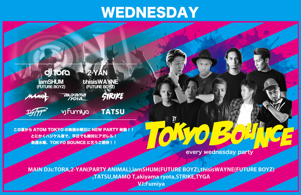 TOKYO BOUNCE presents SWAG NIGHT RELEASE PARTY